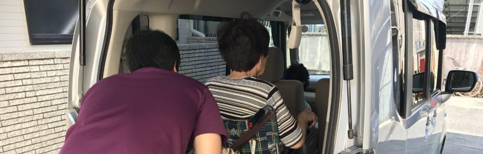 福祉有償運送運転者講習2人から出張講習受付ています。