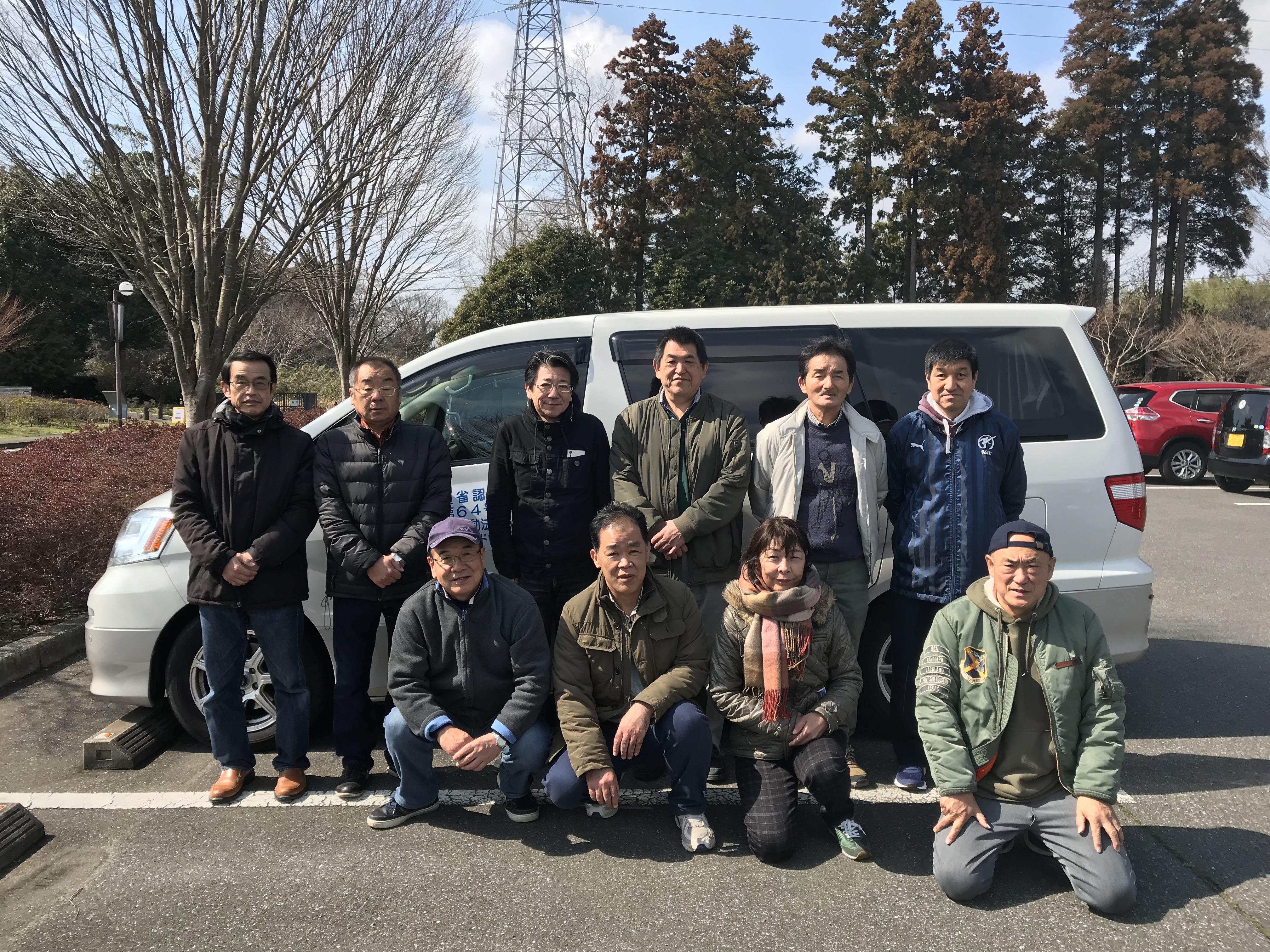 NPO法人   成田国際インバウンド協会